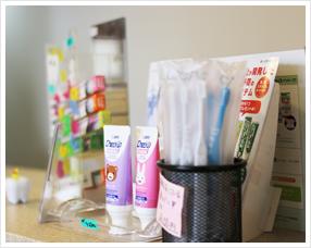 歯磨き道具写真